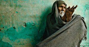 भिक्षावृत्ति पर निबंध: Hindi Essay on Beggary