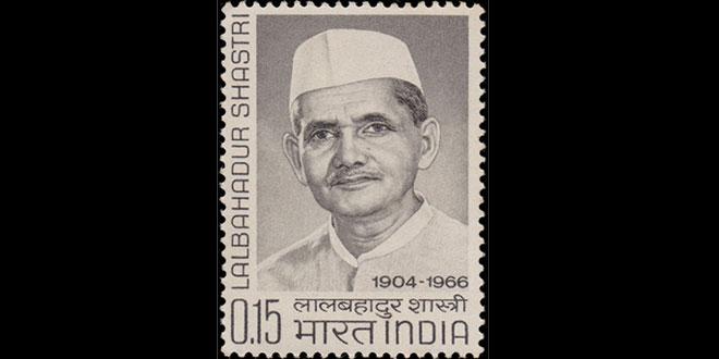लालबहादुर शास्त्री पर निबंध: Hindi Essay on Lal Bahadur Shastri
