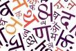 Hindi Grammar