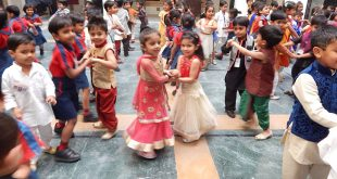 The School Annual Day