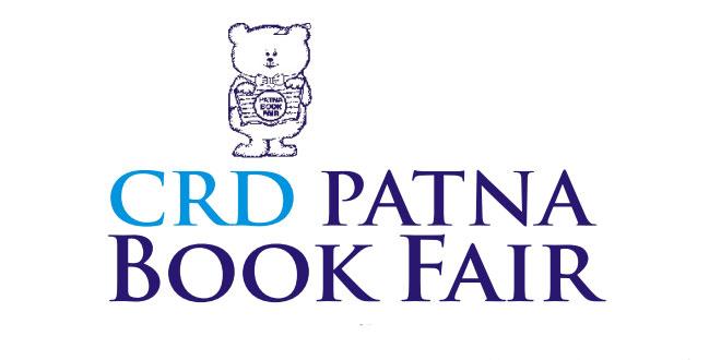 Patna Book Fair