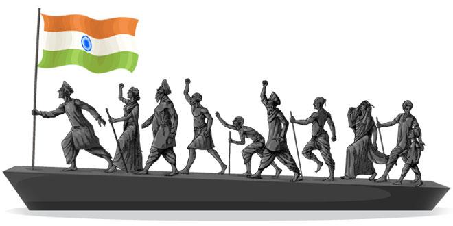 National Movement