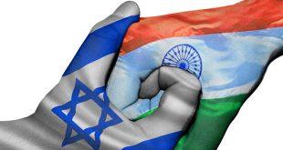 भारत-अरब देश और इजराइल सम्बन्ध