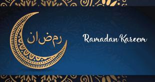 ईद त्योहार पर विद्यार्थियों और बच्चों के लिए निबंध