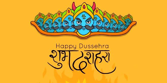 Dussehra Essay