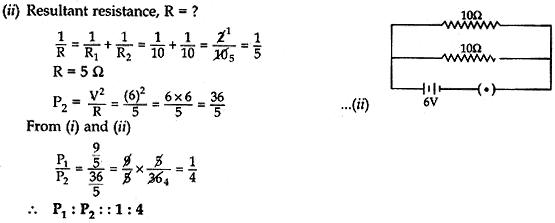 Identical resistors-2