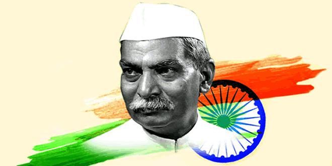 Rajendra Prasad (डॉं० राजेंद्र प्रसाद)