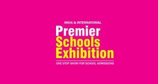Premier Schools Exhibition 2017 - 2018
