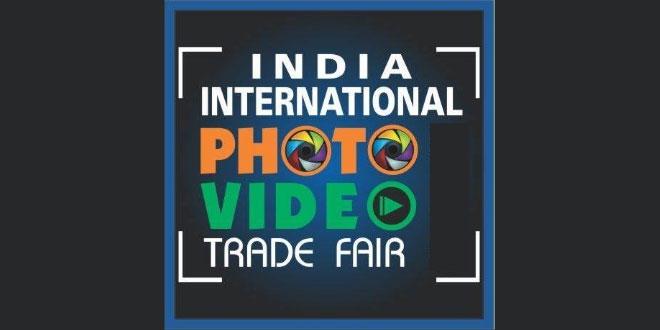 India International Photo Video Trade Fair: Gandhinagar, Gujarat