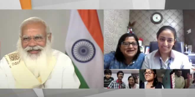 स्टूडेंट्स की कॉन्फ्रेंस में PM मोदी की सरप्राइज एंट्री